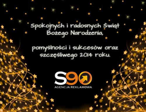 Wesołych Świąt iSzczęśliwego Nowego Roku!